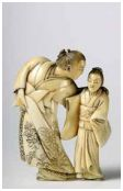 The world of netsuke. The Werdelmann Collection at the museum Kunst palast Dusseldorf