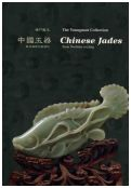 Chinese Jades. From Neolithic to Qing. The Youngman Collection